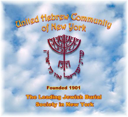 United Hebrew Community of New York